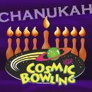 Chanukah Bowl 2008