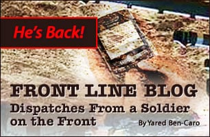 Front Line Blog