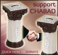 support Chabad Homepage.jpg