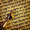 Essência Judaica