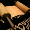ספר דברים - הספר האחרון מחמשת חומשי התורה