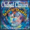 Chabad Classics 5