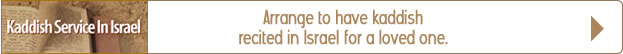 Arrange for Kaddish to be recited in Israel