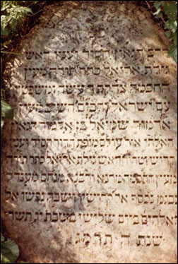 The tombstone of Rabbi Shmuel in Lubavitch