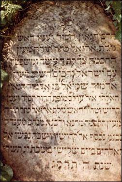 The tombstone of Rabbi Shmuel in Lubavitch