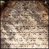 Rabbi Chmouel, le Rabbi Maharach (1834-1882)