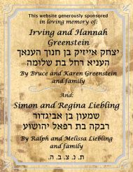 Plaque Liebling Greenstein 4.jpg