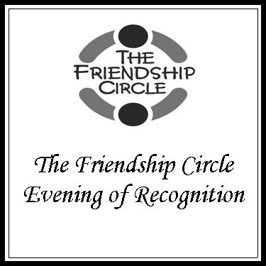 evening of recognition image.JPG
