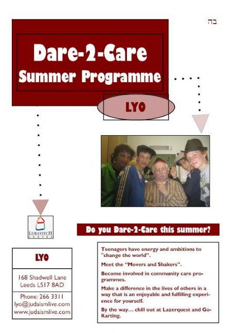 D2C_summer.jpg