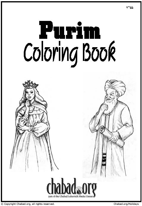 purim coloring pages for preschoolers - photo#34
