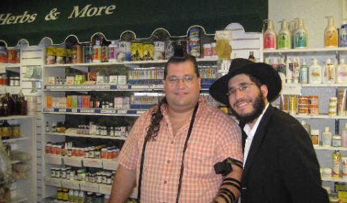 Herbs and…tefillin!