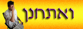 Daily Zohar - Va'etchanan