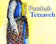 Torah Portion: Tetzaveh
