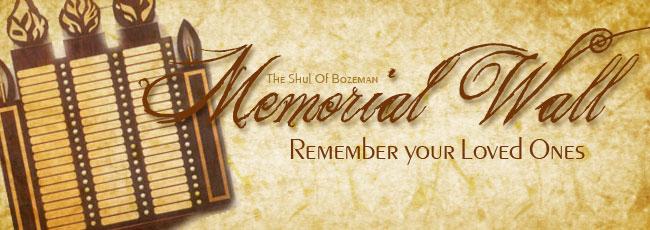 memorial-wall.jpg
