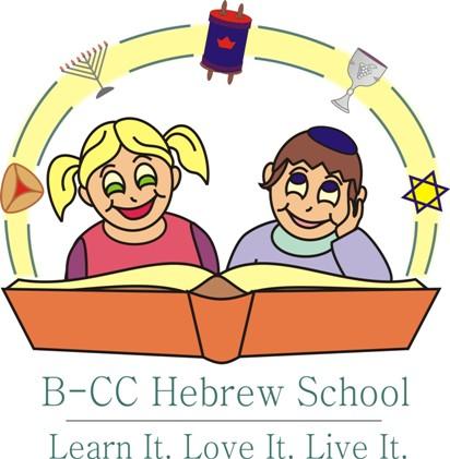 Hebrew School - color small.jpg