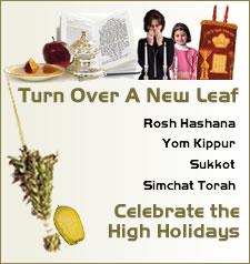 Celebrate the High Holidays