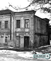 The Schneerson home in Yekatrinislav (Dnepropetrovsk)