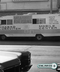 One of the first Mitzvah Tanks in Los Angeles, California during the 1970s