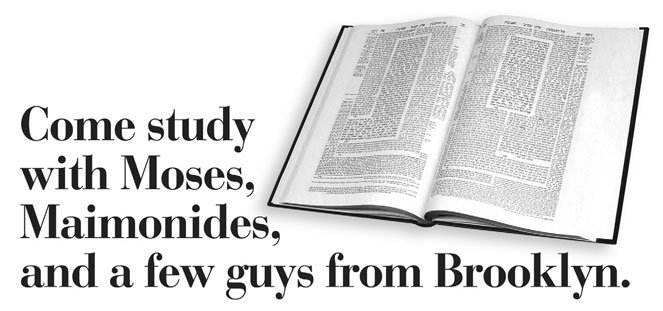 Midtown Kollel - Study with Moses, Miamonidies and some guys from Brooklyn
