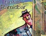 Torah Portion: Bamidbar