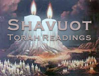 Torah Portion: Shavuot