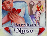 Torah Portion: Naso