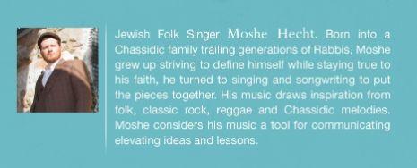 Moshe Hecht.jpg
