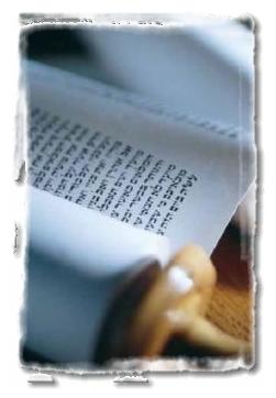 Sefer Torah2.jpg