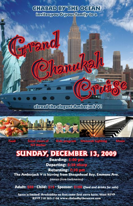 chanukah_cruise4web.jpg