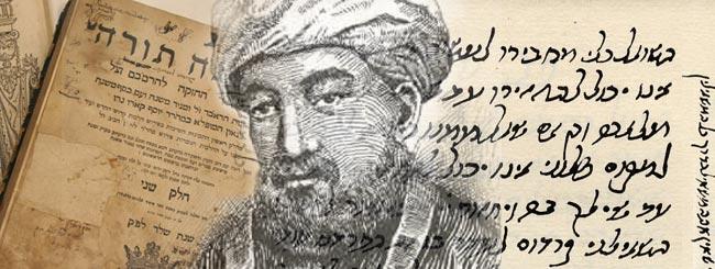 Histoire juive: Le Rambam