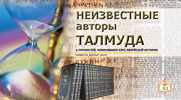 Unknown authors of Talmud