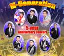 M Generation - 5-year Anniversary Concert