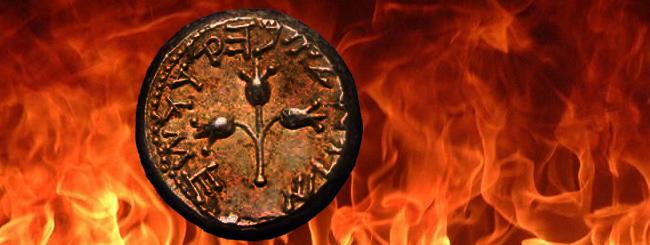 Paracha (Torah hebdomadaire): La Parachat Chekalim