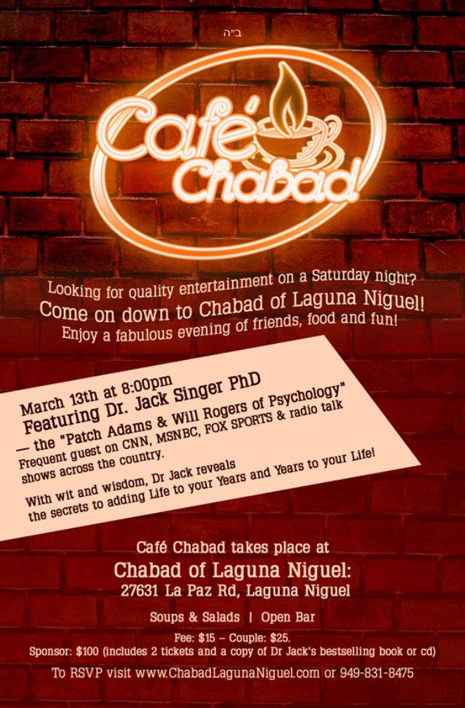 Cafe Chabad!