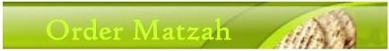 order matza banner.jpg