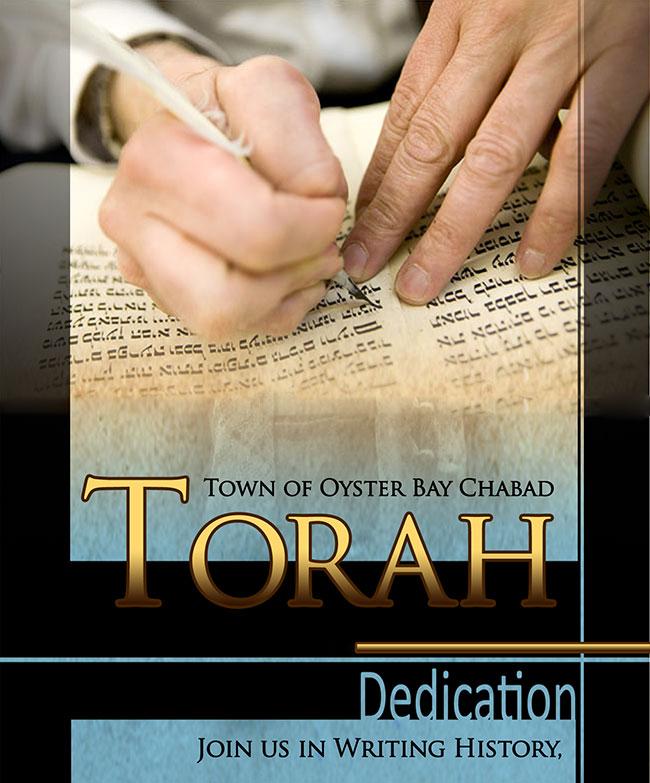 Torah Dedication