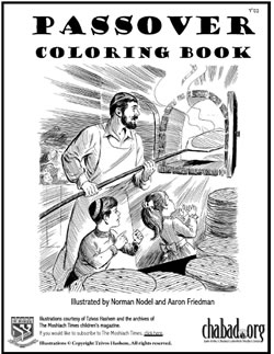 passover coloring book printables jewish kids