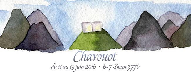 Fêtes juives: Chavouot