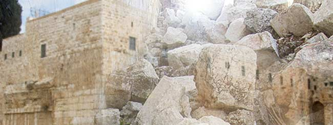 History: The Destruction of the Second Holy Temple