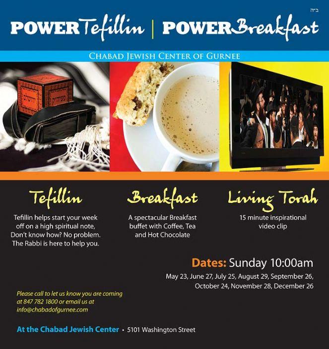 power_breakfast new.jpg