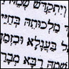 Why Do Mourners Recite Kaddish?