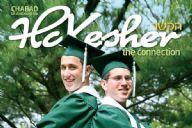 Hakesher Magazine; May 2010 (Graduation Issue)