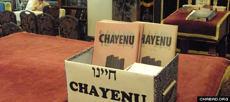 The English-language Chayenu weekly magazine brings together weekly portions of Jewish texts stretching from the Torah to a medieval legal code to a foundational work of Chasidic thought.