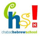Chabad Community Hebrew School