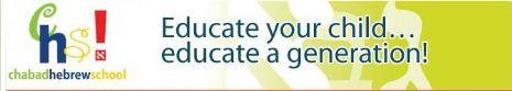 hebrew school top web banner.jpg