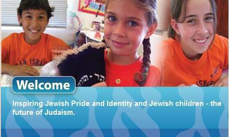 hebrew school web banner.jpg