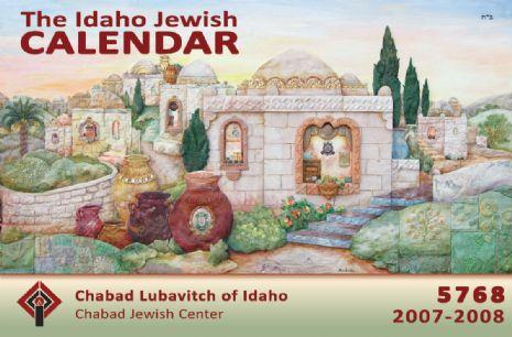 Calendar-5768-cover-small.jpg