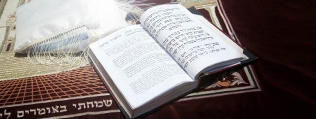 Еврейские праздники: Куда пойти на праздничную молитву