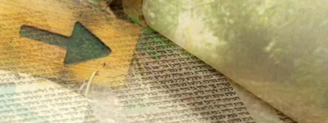 Histoire juive: La prophétesse 'Houldah