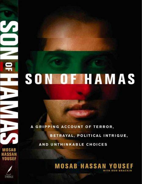 Son of Hamas.jpg